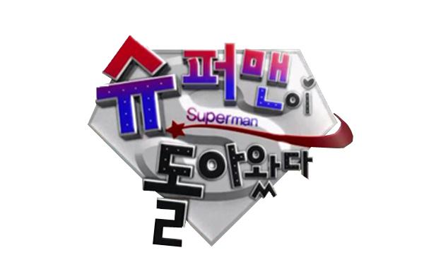 star_img01_logo