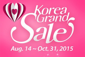 2015 Korea Grand Sale